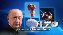 Kína űr apja Qian Xuesen